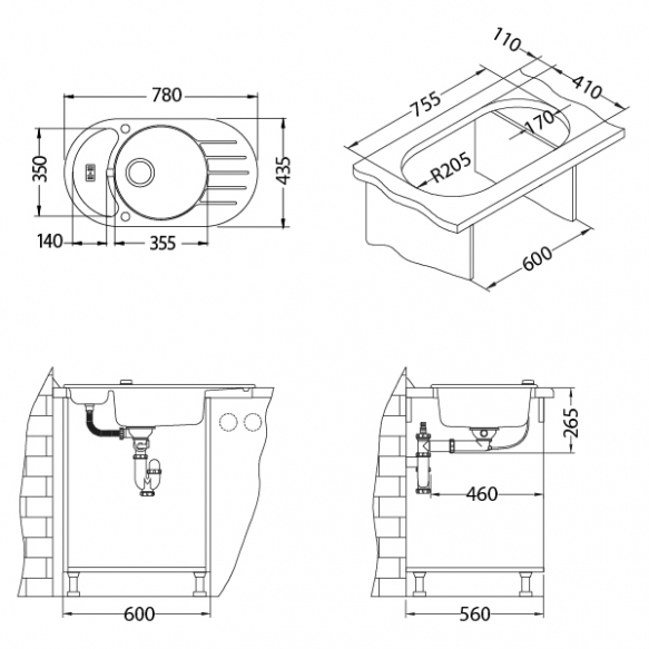 granite basin NIAGARA50, 78x43.5x16 cm, G11 white, automatic siphon