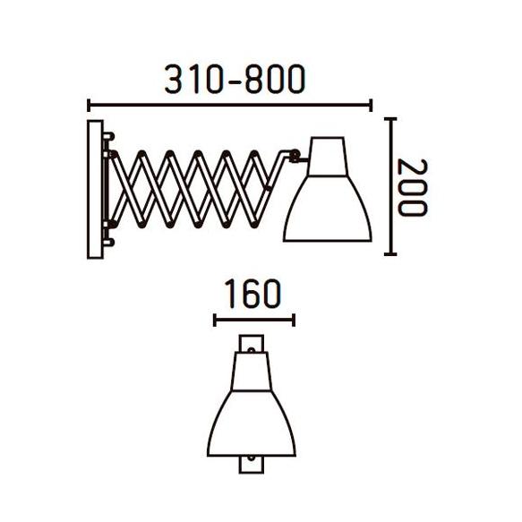 PETRA EXTENSIBLE WALL LAMP, 1 x E14 40W,METAL