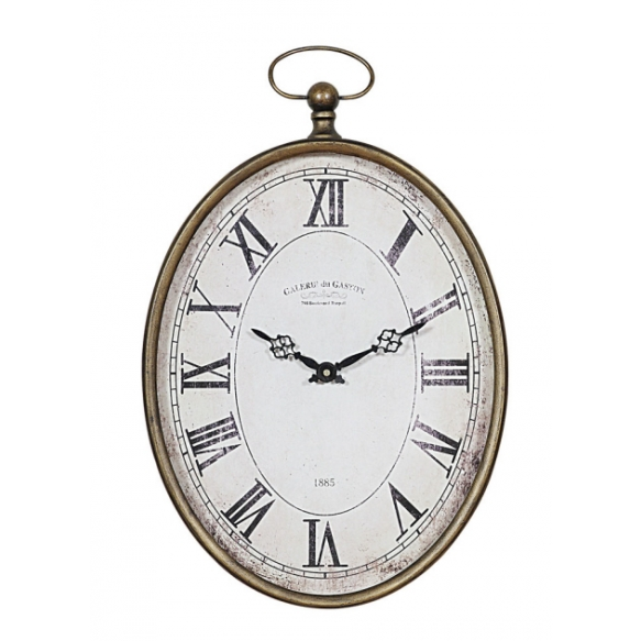 "12-1/2""L x 20-1/4""H Metal Pocket Watch Wall Clock"