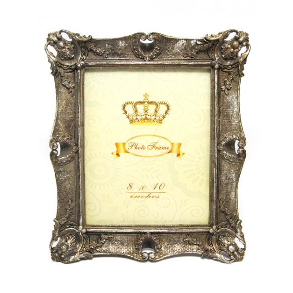 Photoframe antique gold, 20x25cm