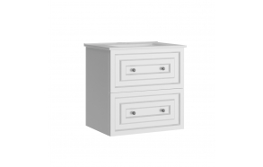 Kayra Basin Cabinet with drawers 60 cm, white + basin SU060