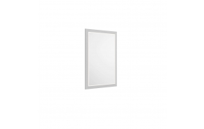 Kayra Led peegel 50 cm, valge