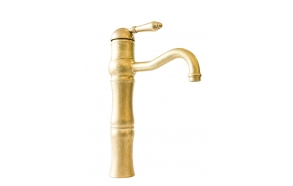high basin mixer with pop-up, raw brass