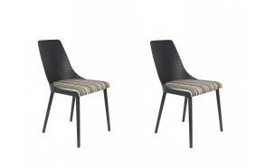komplekt: 2 tooli Olivia, tumehall