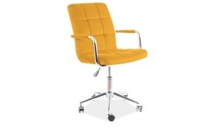 office chair Hansel, yellow