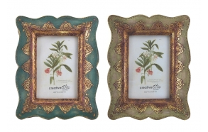 "4"" x 6"" Resin Arabian Photo Frame, 2 Styles"