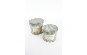 SET OF 2 CIRCULAR PATTERNED BOXES