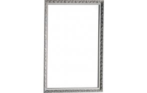 peegel Dahlia, hõbe