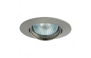 LUTO Adjustable Recessed Ceiling Light 50W, 12V, matt chrome