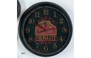 """Kell """"Merlot"""""""