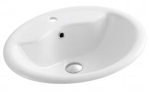 Ceramic washbasin 57x47x18,5 cm, white