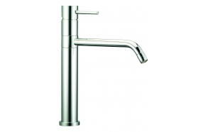 SINGLE LEVER SINK MIXER SWIVEL SPOUT